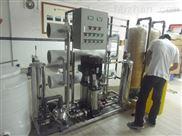 3吨反渗透纯水设备