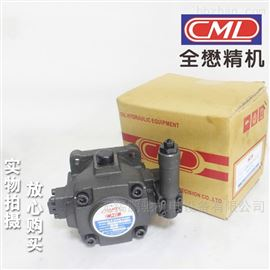 VCM-SM-30-B-20CML全懋叶片泵