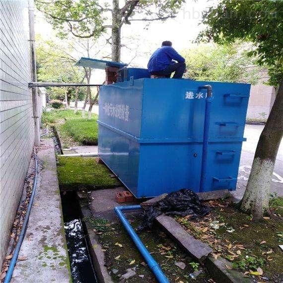 食品厂废水处理装置结构
