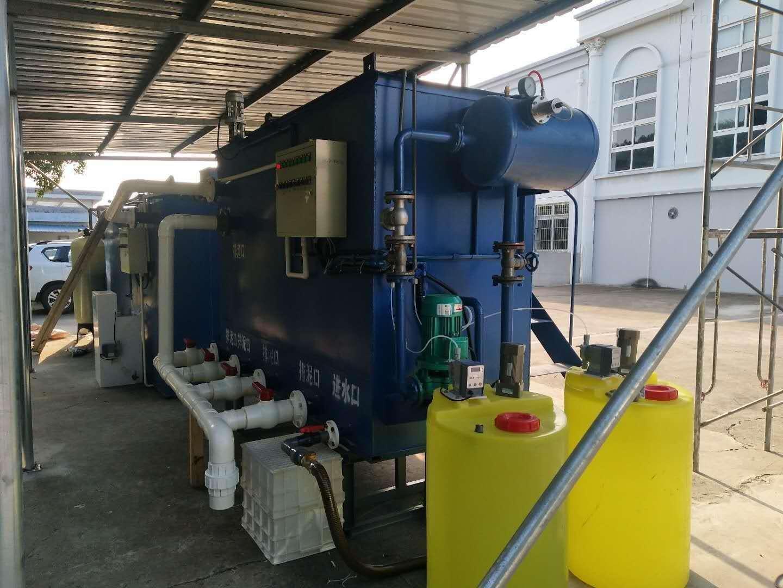 社区医院废水处理设备工程