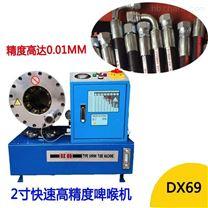 高压胶管接头压管机