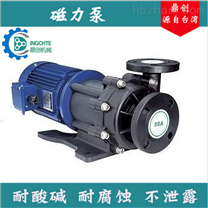 DM-220F重庆磁力泵