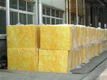 玻璃棉板厂家生产厂家