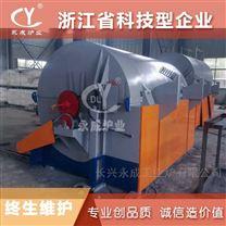 浙江磷酸鐵鋰焙燒爐 回轉式鋰電池煅燒爐