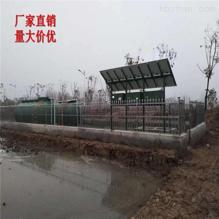 安徽一體化生活汙水處理設備供應
