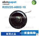 全新西门子变频器风机R2D220-AB02-10