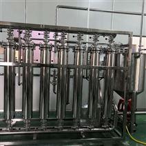 苦咸水反渗透膜脱盐设备-供应RO膜