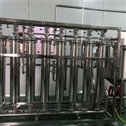 造纸废水处理膜分离设备-反渗透膜设备