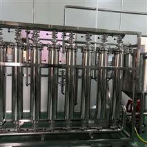 纯水反渗透膜设备