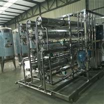 食品添加剂纯化膜过滤设备-膜分离技术类型