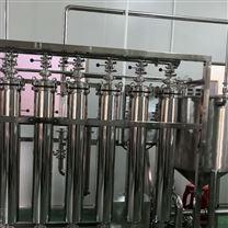 枇杷酒澄清膜过滤设备-膜分离方法