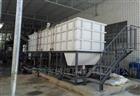 垃圾渗滤液污水处理设备
