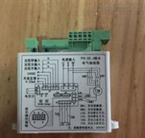 电动执行器控制模块 PK-3E-J