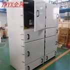JC-4000-4-Q4KW打磨设备配套集尘机