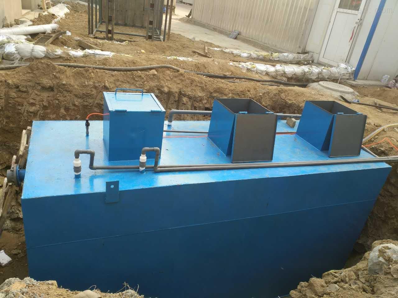小型屠宰废水处理设备工程