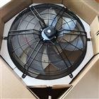施乐百FN080-SDC.6N.V7P2外转子轴流风机