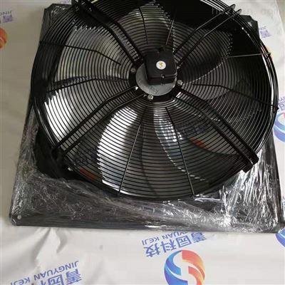 冷库散热风机FN063-VDQ.6N.V7P7德国施乐百