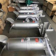 QJB2.2/8QJB潜水搅拌机安装
