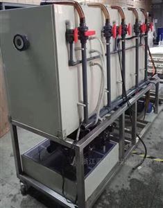 电催化氧化设备