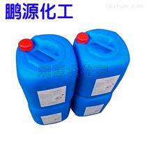 反渗透阻垢剂一吨价格