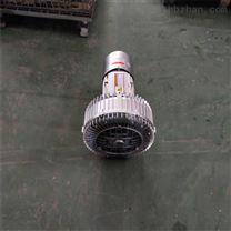 气力上料漩涡气泵(4KW)
