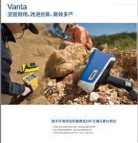 美国奥林巴斯手持式土壤多元素分析仪