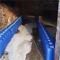 反渗透阻垢剂厂家价格制品