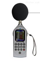 统计功能声级计AWA5688