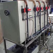 电催化氧化设备中试机