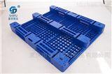 B1311川字托盘塑料托盘加厚1311网格川字塑胶卡板