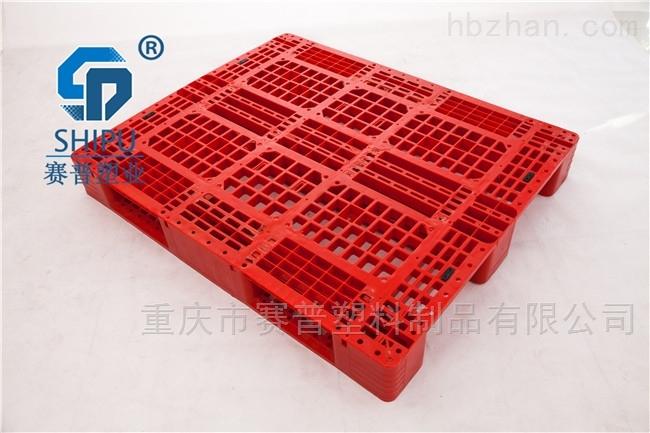 1211川字网格塑料托盘 仓储物流行业托盘