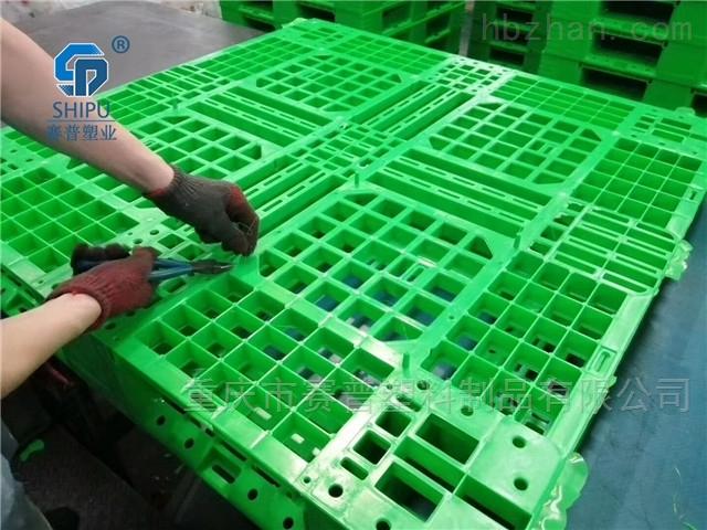 塑料托盘 川字卡板 塑胶栈板仓库地台板