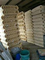本溪高温管道聚氨酯保温管壳
