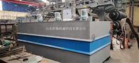 YC-YLJ污泥压滤机