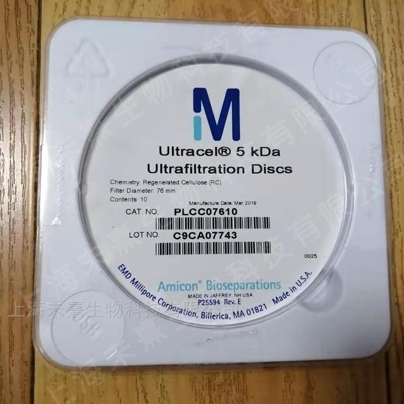 密理博分子量5kd再生纤维素超滤膜