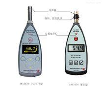 AWA5636-2爱华积分声级计