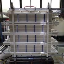 制备酸碱双极膜电渗析技术