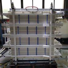 双极膜电渗析系统选型