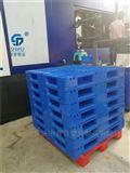 1212双面托盘饮料食品仓库塑料垫仓板 叉车网格塑料托盘