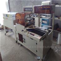 L450全自动包装机整套价格
