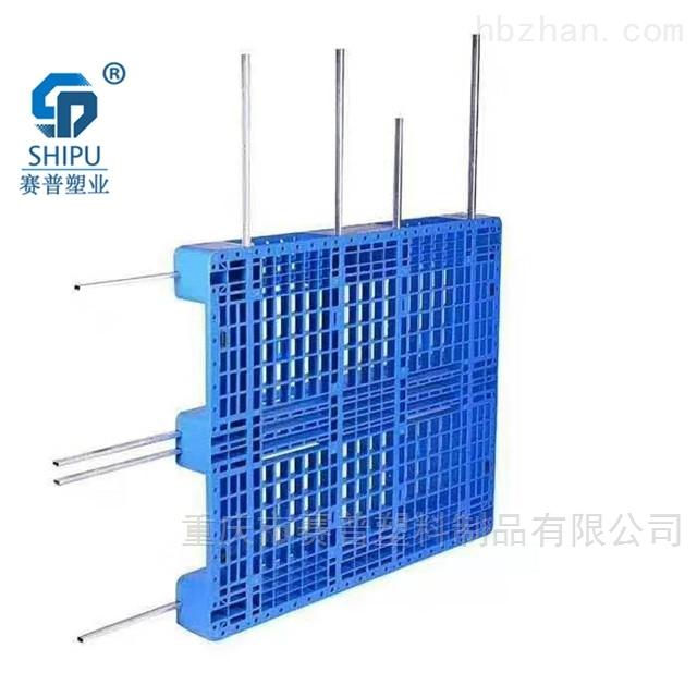 1.2米*0.8米川字网格塑料托盘 可四面进叉