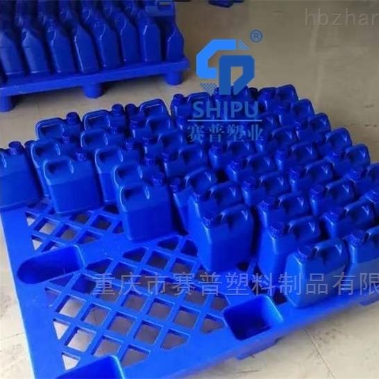 食品医药行业塑料托盘