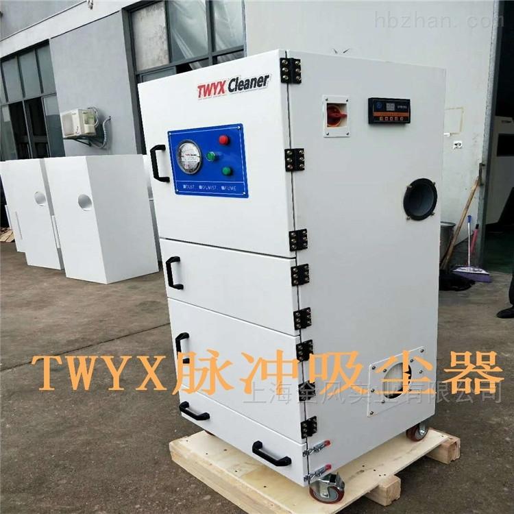 JCMC-2200-6抛光设备配套脉冲吸尘器