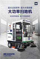 工业吸尘扫地车生产厂家