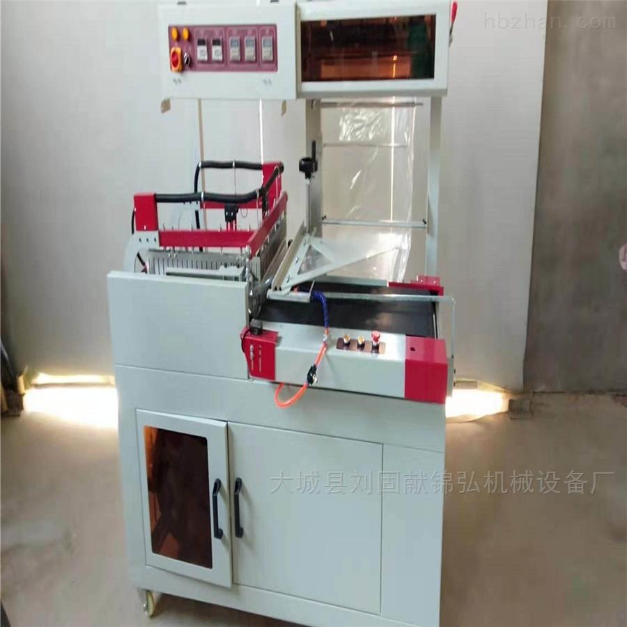 河南全自动热收缩包装机生产厂家