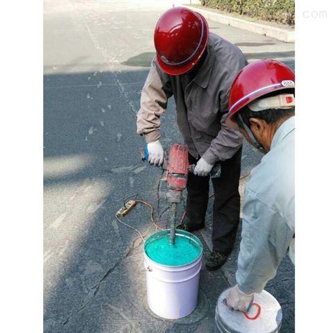 江苏泰州市污水池防腐胶泥长期供应