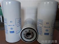 厂家供应LB11102/2油气分离滤芯特价销售