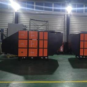 工業油霧淨化工程  機械加工油煙淨化治理