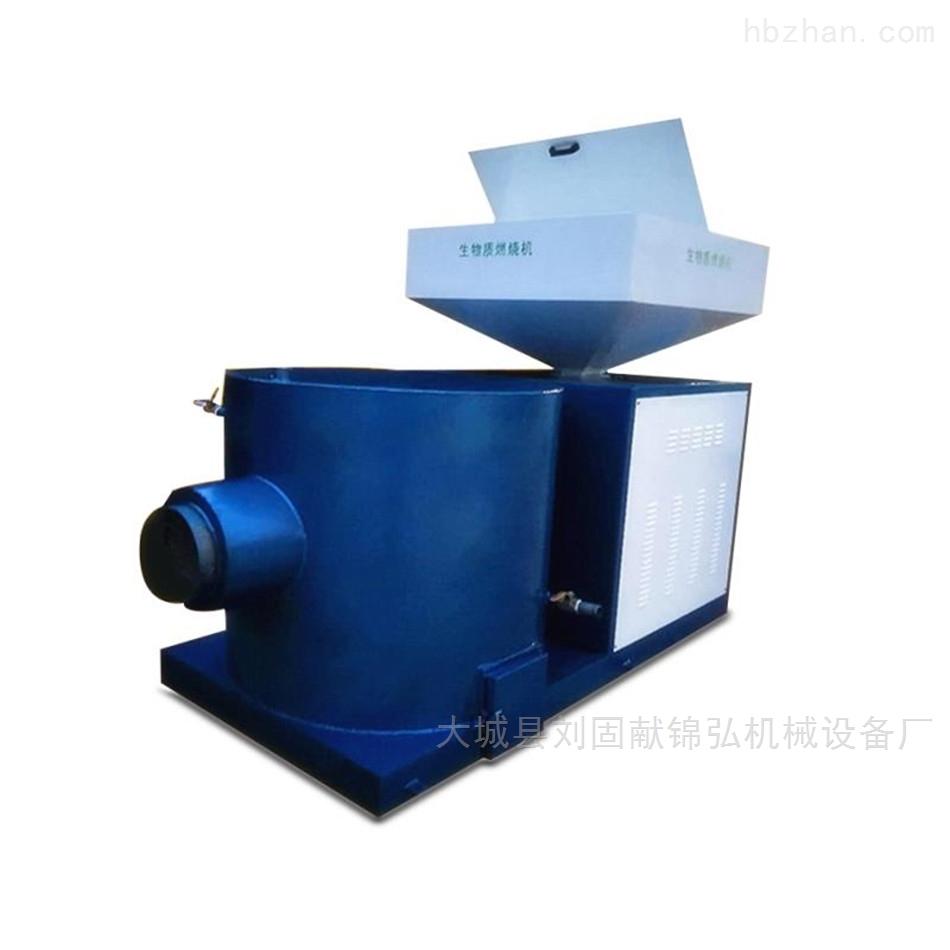 生物质燃烧机 热风炉生产厂家