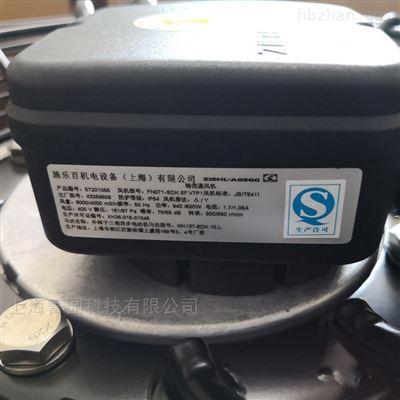 格力空调散热风扇FN071-SDK.6F.V7P1